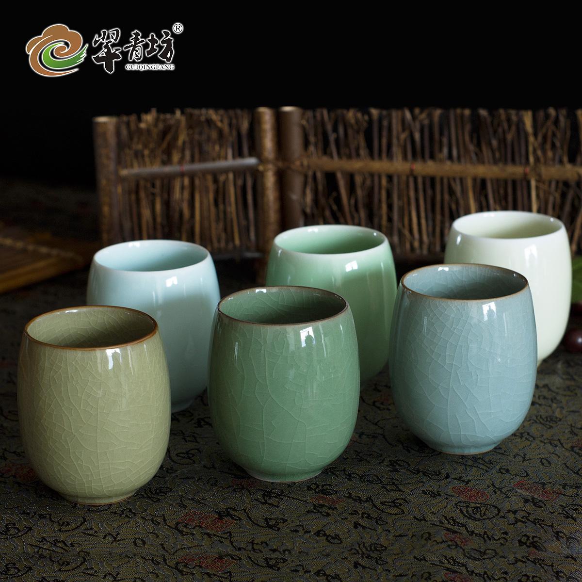 翠青坊陶瓷杯茶杯陶瓷器杯子茶具 DD00006