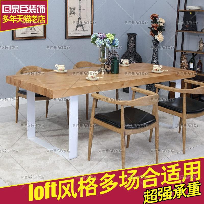 泉臣装饰美式铁艺实木书桌qczs010