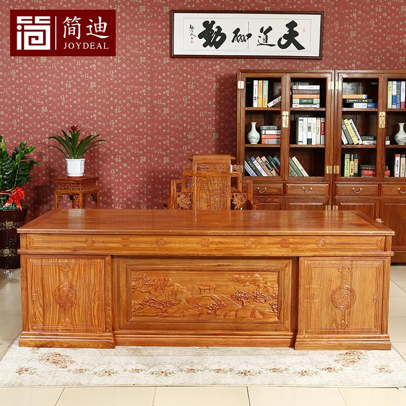 简迪花梨木中式办公桌JD143