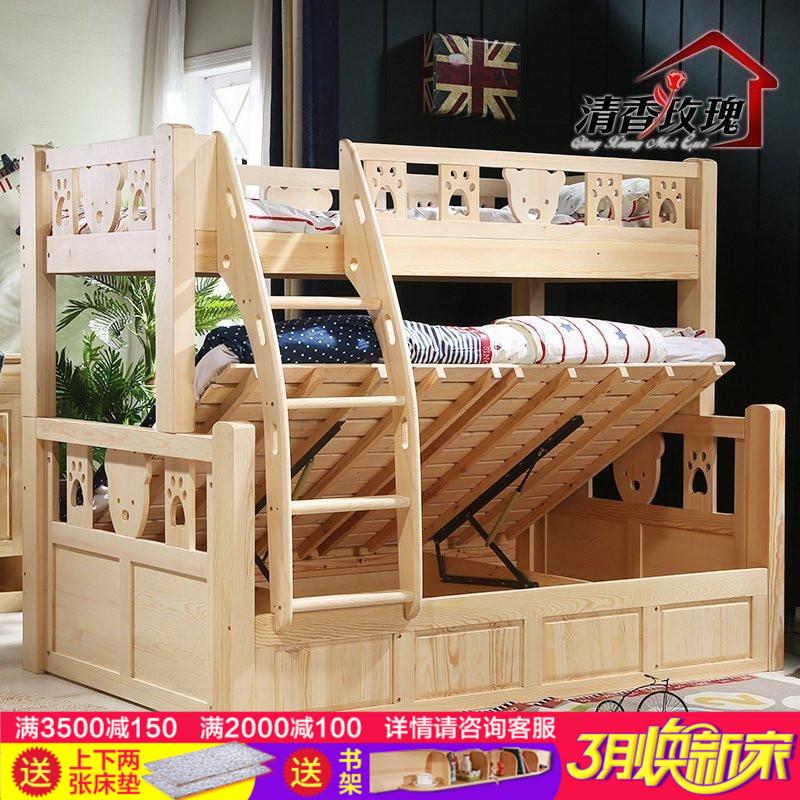 清香玫瑰实木双层床M-22