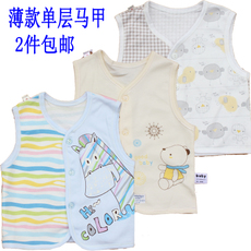 Children's vest OTHER