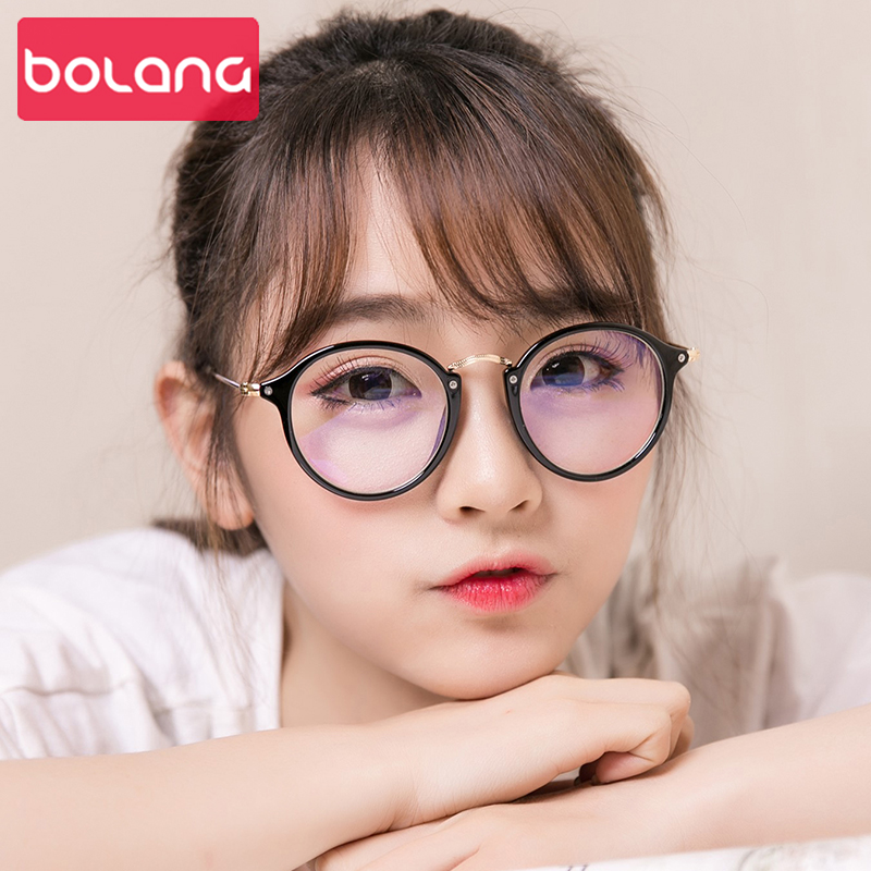 眼镜框女韩版潮复古眼镜架防辐射全框眼睛大框文艺成品配近视眼镜