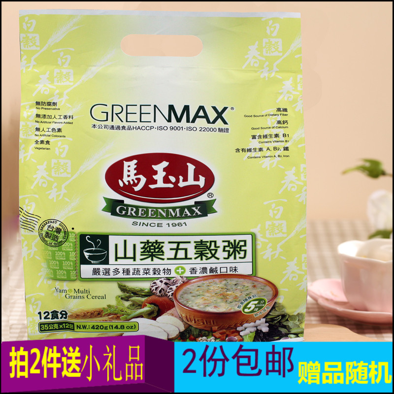 The green max  12 420g