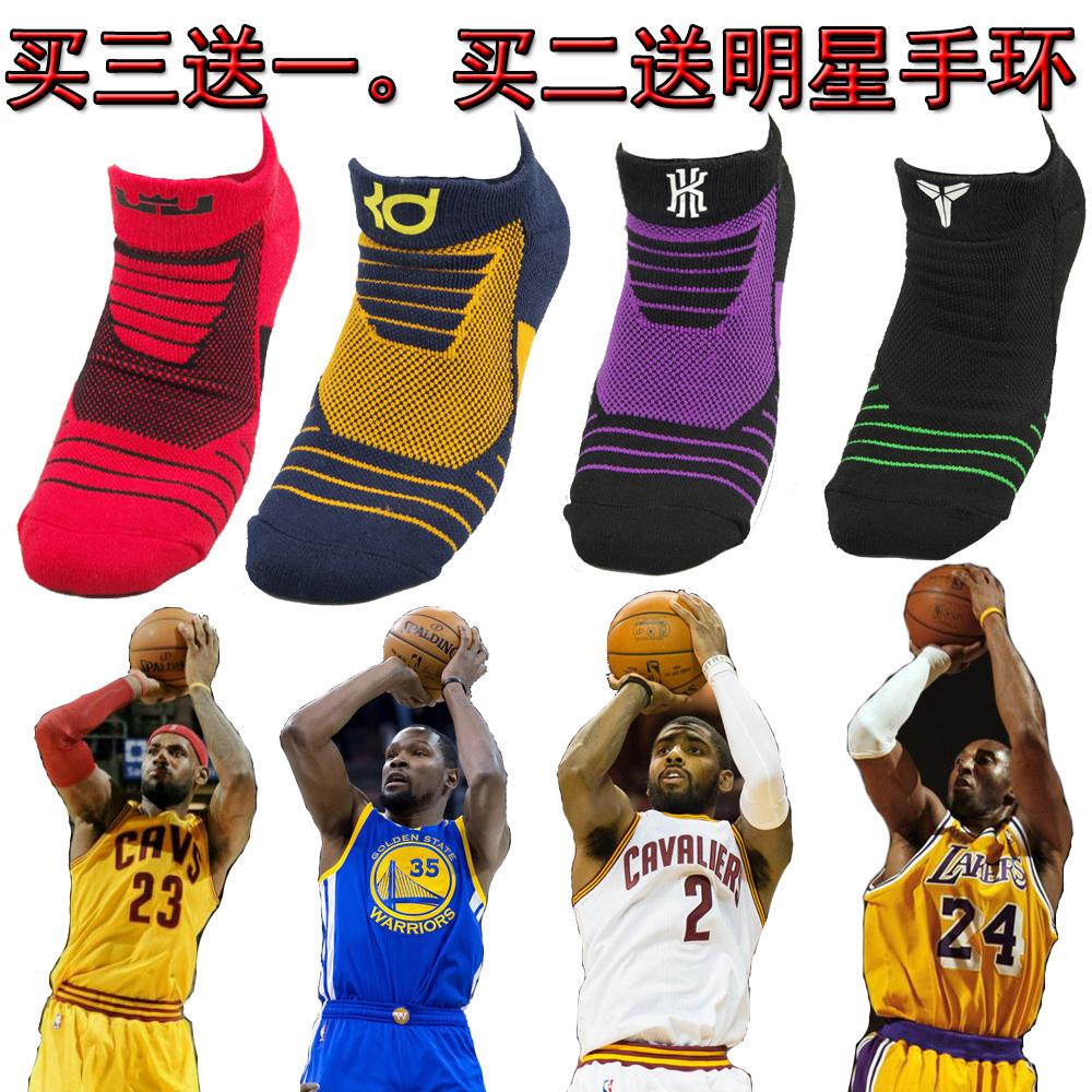 Джеймс оуэн копейка дюрант носки элита носок толстые полотенца конец спортивные носки мужской низкий баскетбол носок