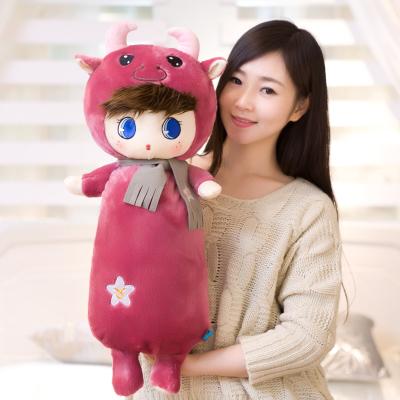 悦之恋礼物毛绒玩具十二星座抱枕M-03
