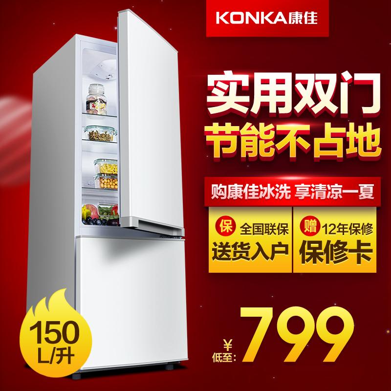 konka/康佳电冰箱BCD-150GB2SU