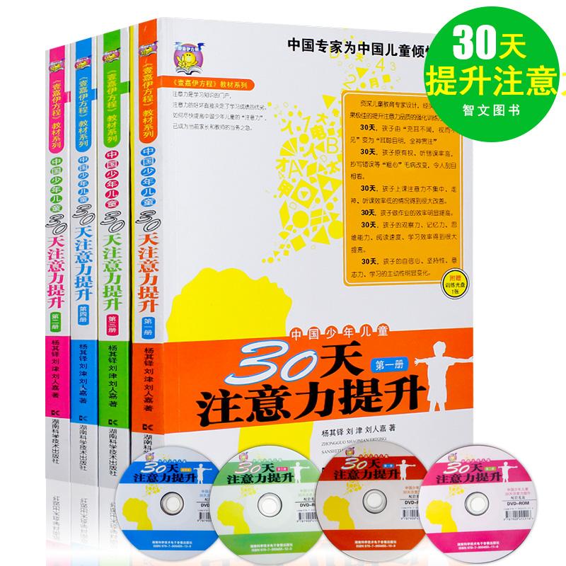 智文图书专营店_品牌