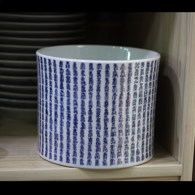 High - grade ceramic blue and white porcelain brush pot flower art hand - made ceramic porcelain brush pot brush pot culture and art