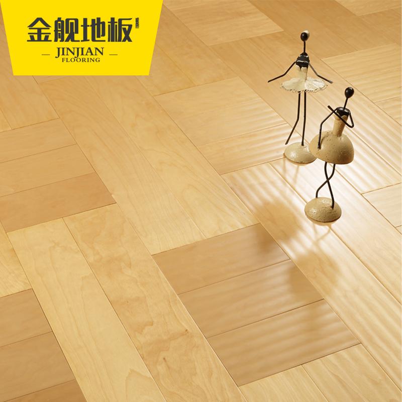 金舰R8101实木复合地板
