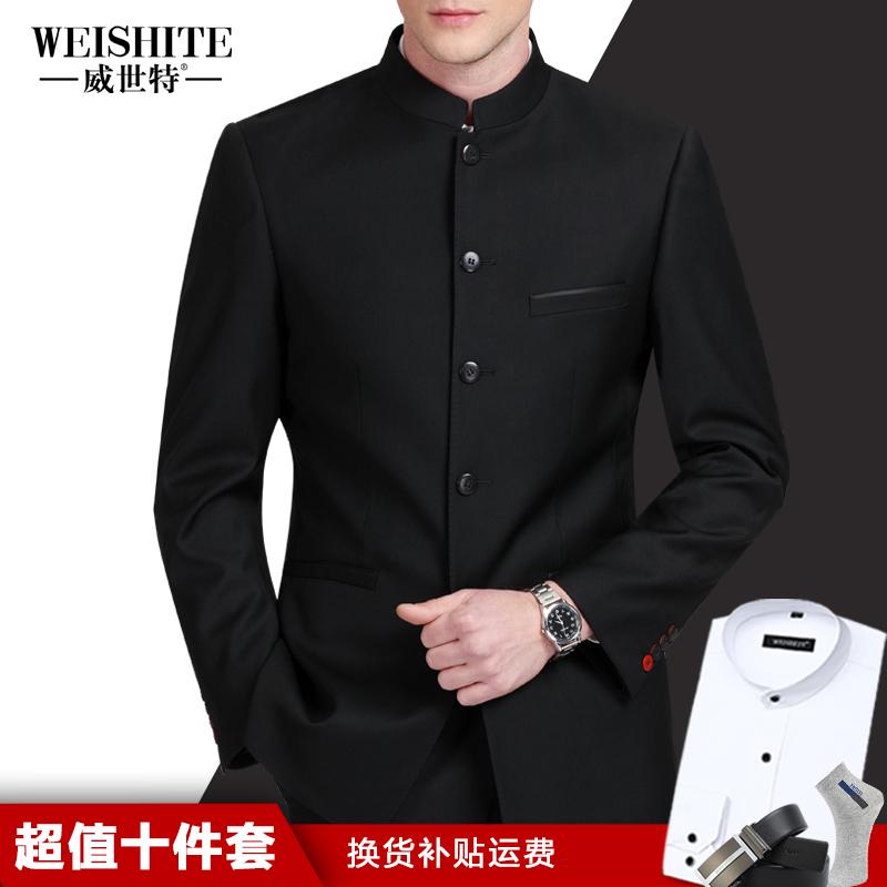 National costume Weishite 681/1
