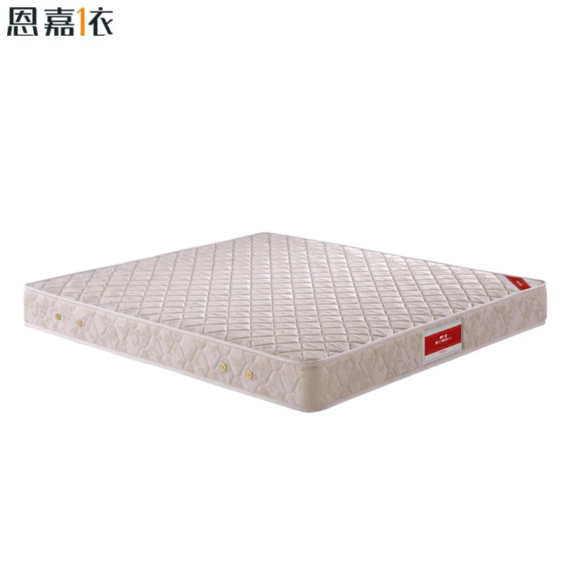 恩嘉依低箱床床垫 jqb3d1.5