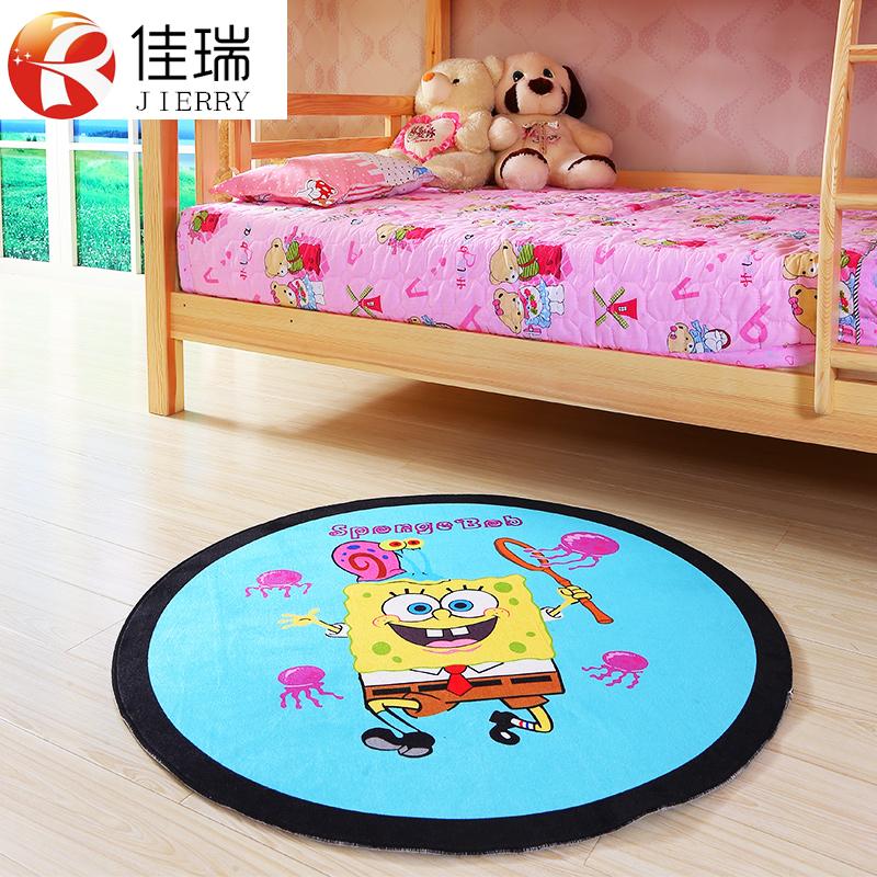佳瑞地毯圆形地垫003