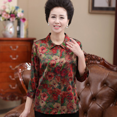 Clothing for ladies Caused by Red