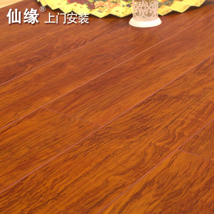 仙缘实木复合地板x9099