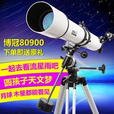 Телескоп астрономический Bosma 80eq 80900