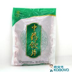 сафлор Qing ren 250
