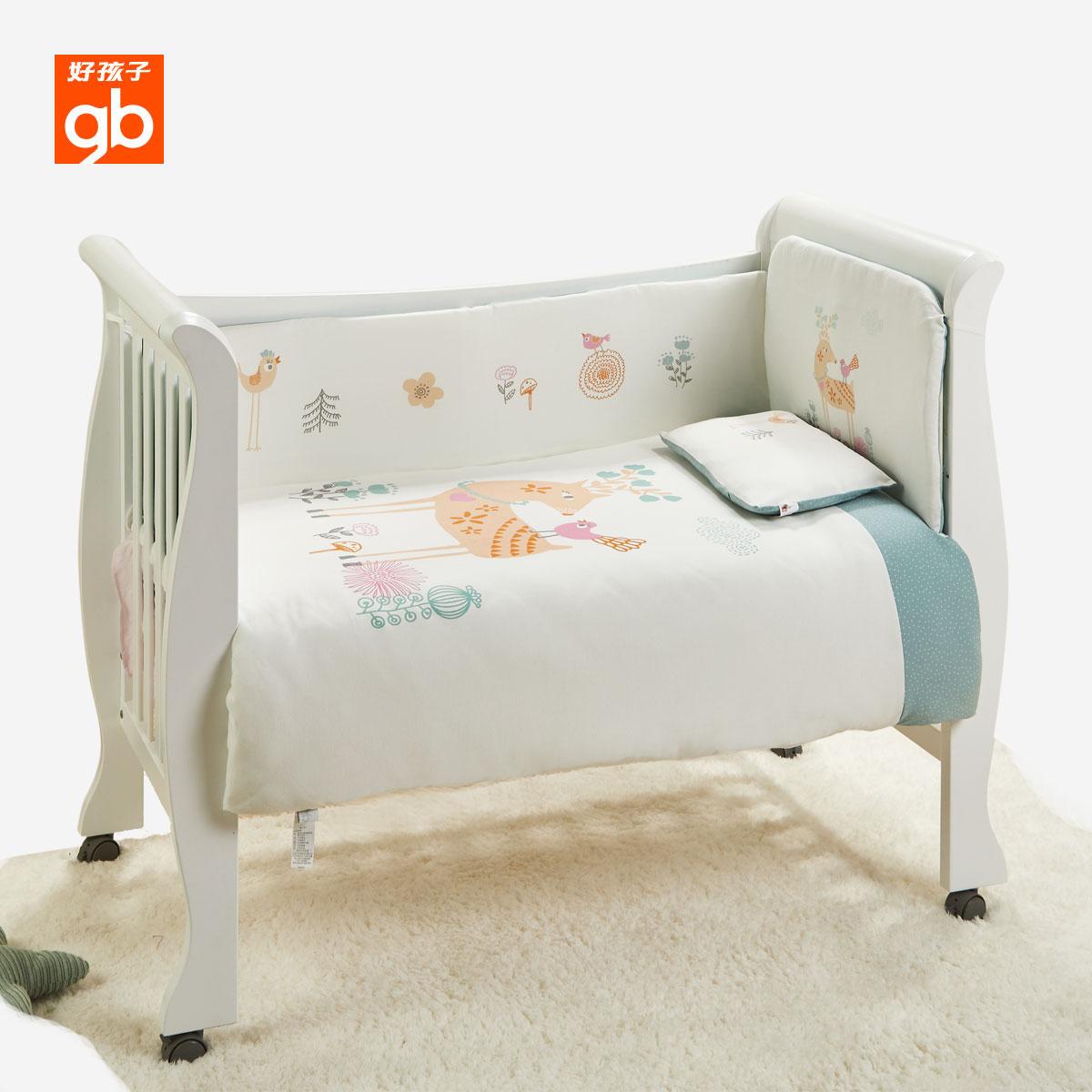 好孩子婴儿床品套件BQ17525088/BQ17535088