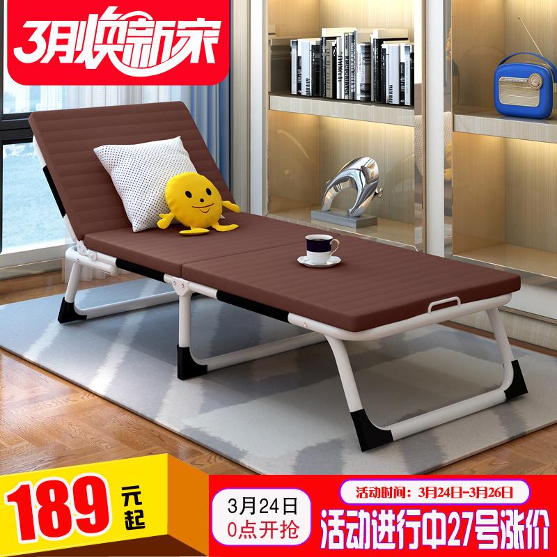 艾贝斯简易折叠床