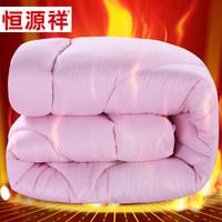 恒源祥全棉十孔被 加厚8斤冬被 云丝被芯 单双人1.8保暖被子包邮