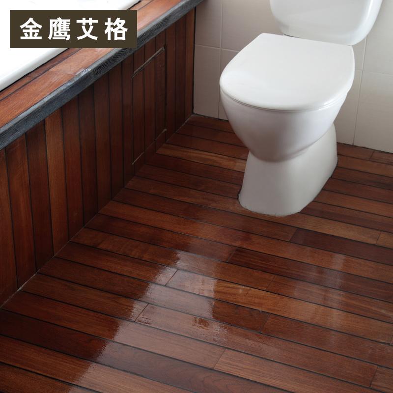 金鹰艾格实木地板1100