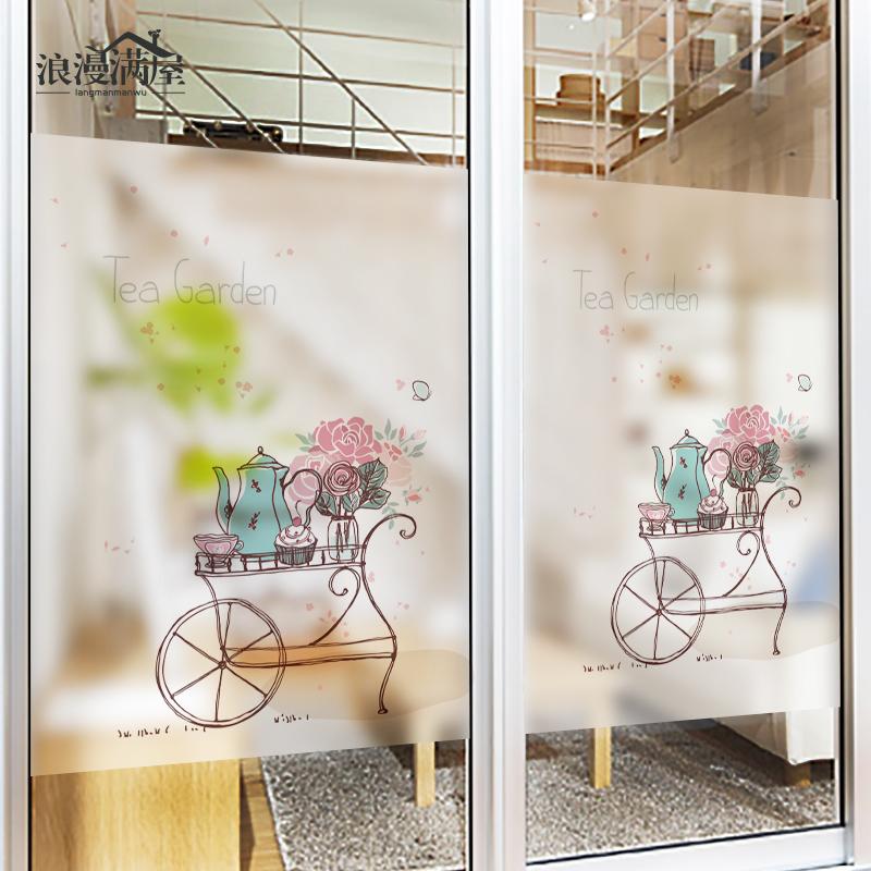 浪漫满屋玻璃窗户贴纸美丽心情