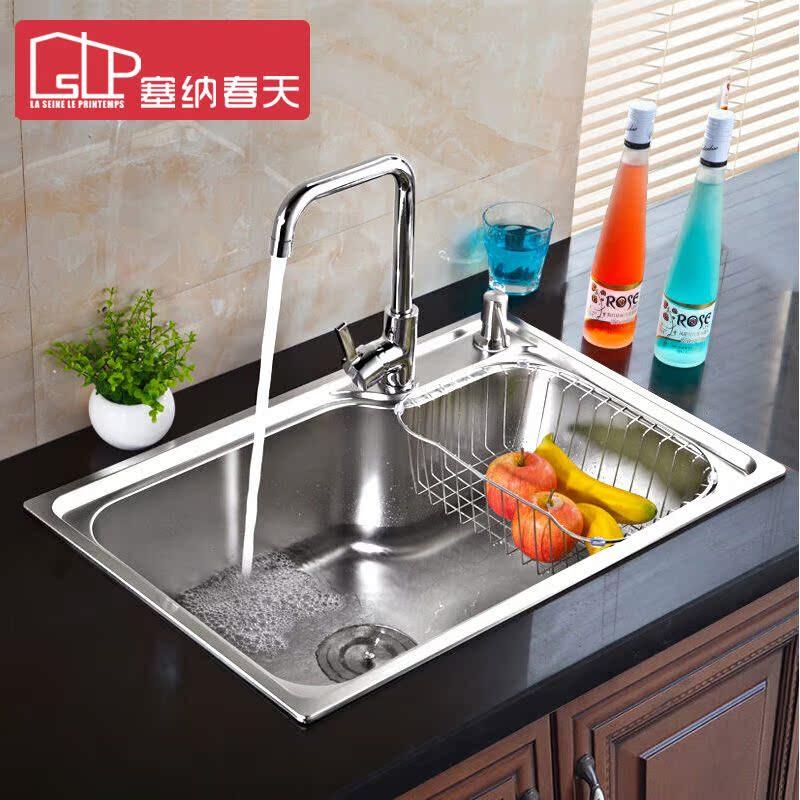 塞纳春天水槽单槽不锈钢洗菜盆龙头snct211l680450