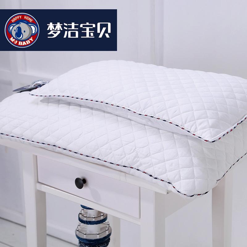 梦洁宝贝荞麦安睡枕1030345550
