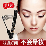 美人符/BEAUTY SIGN 根根分明睫毛膏 睫毛膏/睫毛增长液