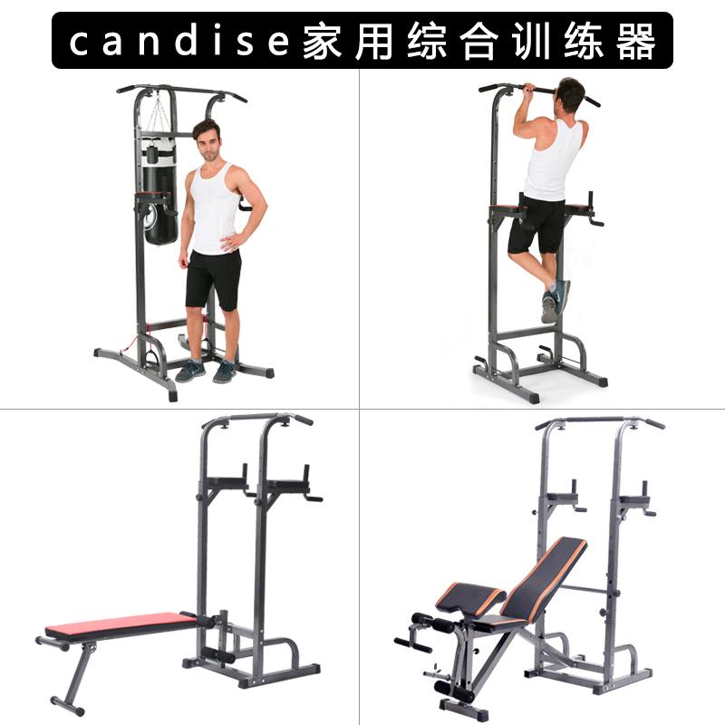 家用健身器材引体向上室内单杠单双杠引体向上器单杆训练器沙袋架