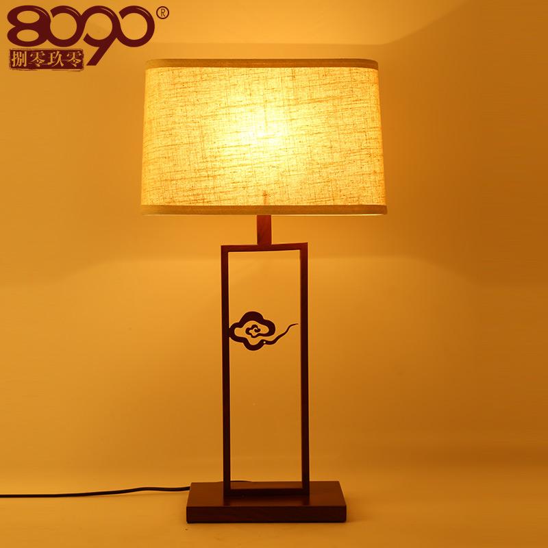 8090捌零玖零新中式台灯床头铁艺台灯d1107