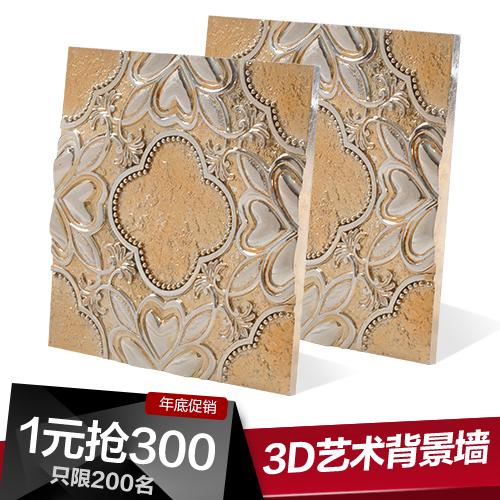 永宜欧式背景墙瓷砖bj012