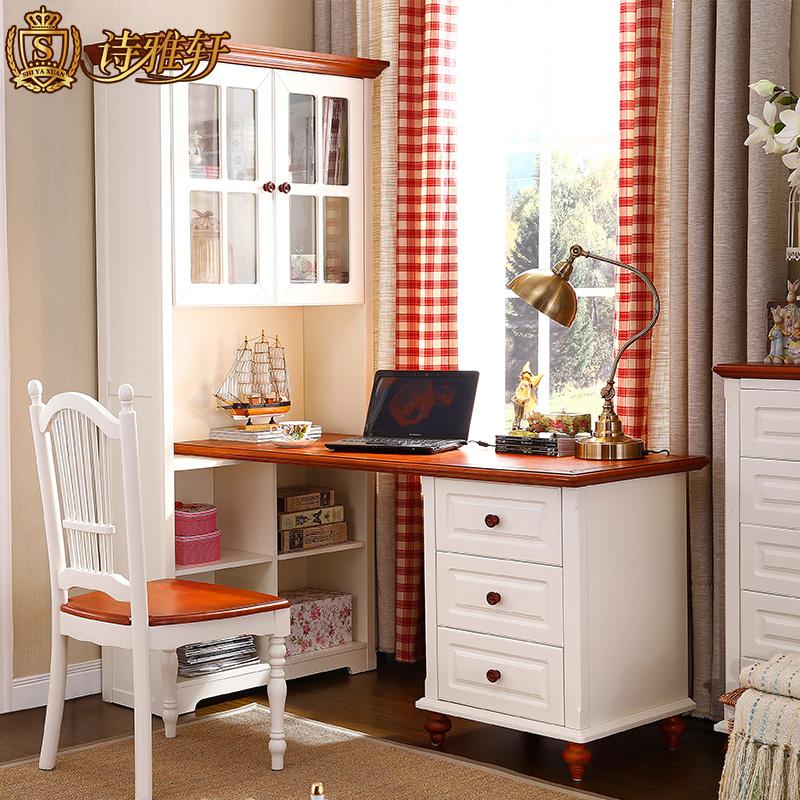 诗雅轩家具转角书桌实木儿童书柜s201