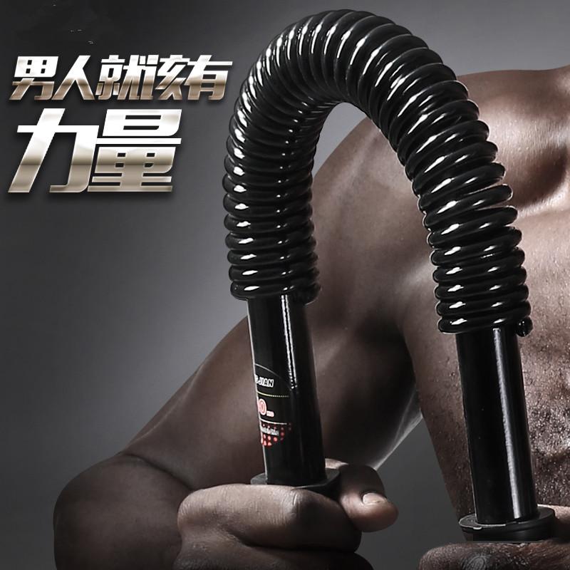 臂力器50公斤/30/40/20/60kg男胸肌健身爆发力家用运动器材练臂肌