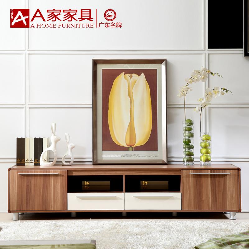 a家家具新中式实木电视柜A103-200