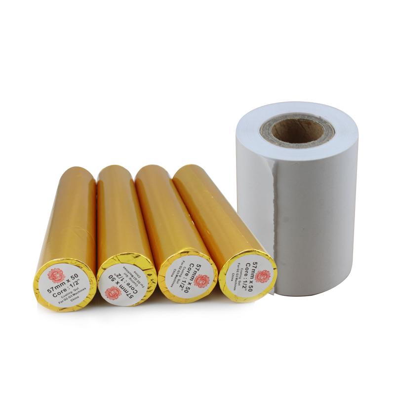 逊镭小票纸标签纸热敏纸超市打印小票机收银纸热敏收银收据打印纸美团外卖小票蓝牙打印机票据58MM80MM打印纸