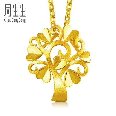 周生生黄金魔法爱情树吊坠黄金项坠女款 82301P01计价