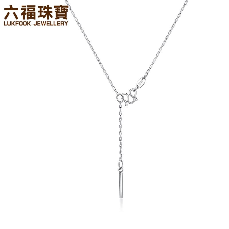 六福珠宝PT950铂金项链女白金元宝链一款两戴项链计价F63TBPN0001