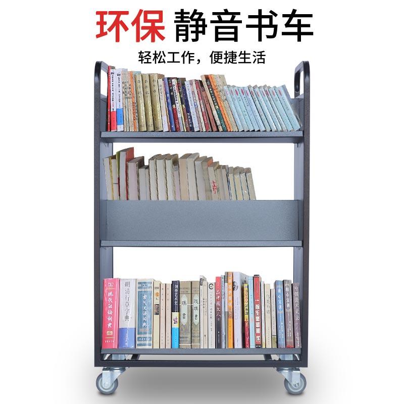 凯尔煌图书馆静音书车v型二层三层移动平板书车手推车