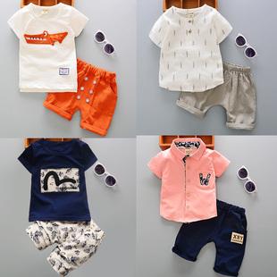 [包邮]儿童短袖两件套