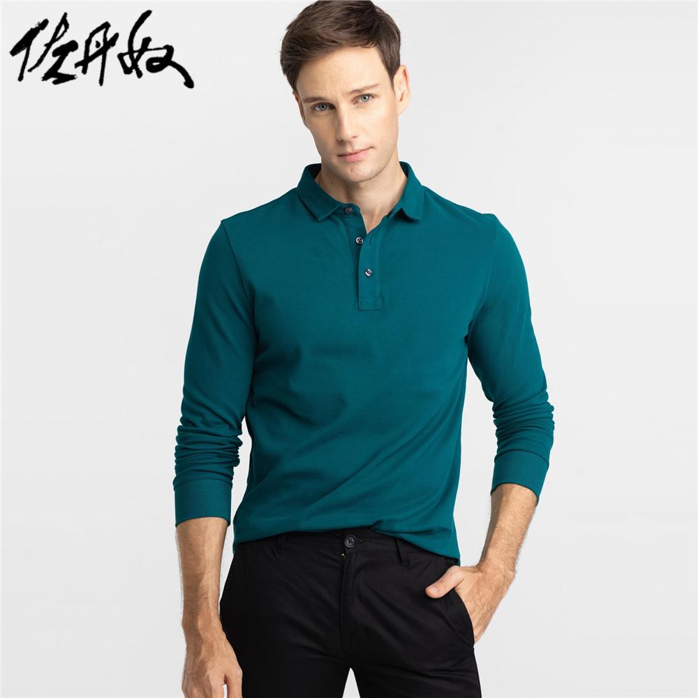 Рубашка поло 01016601 Polo POLO