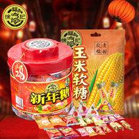 2月6日发货 徐福记新年糖桶玉米糖果零食 糖果礼盒糖喜糖926g