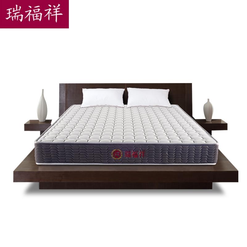 瑞福祥双人床垫CD006A