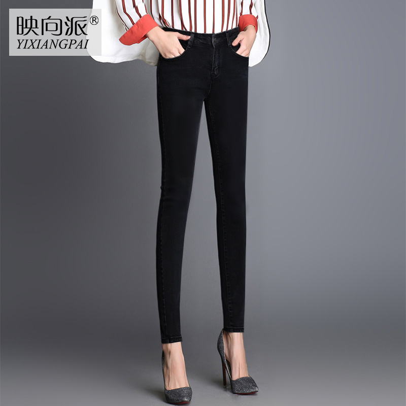 Black women skinny pencil pants feet pants and slim winter and cashmere jeans women's trousers wild thicken thermal bomb