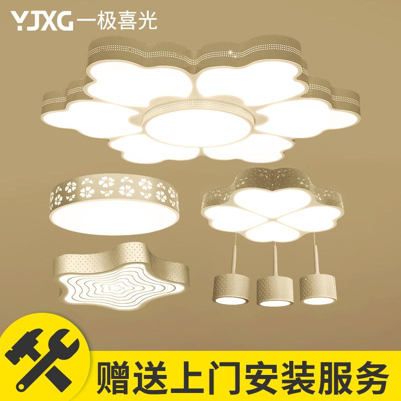 一极喜光现代简约led吸顶灯YJXG-050-5