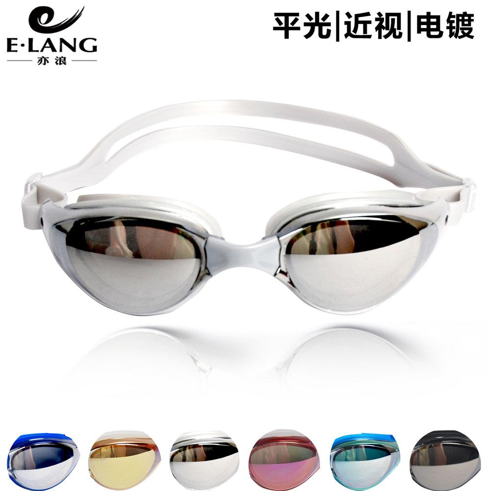 近视泳镜电镀高清防雾防水男士女士儿童成人游泳装备眼镜潜水镜