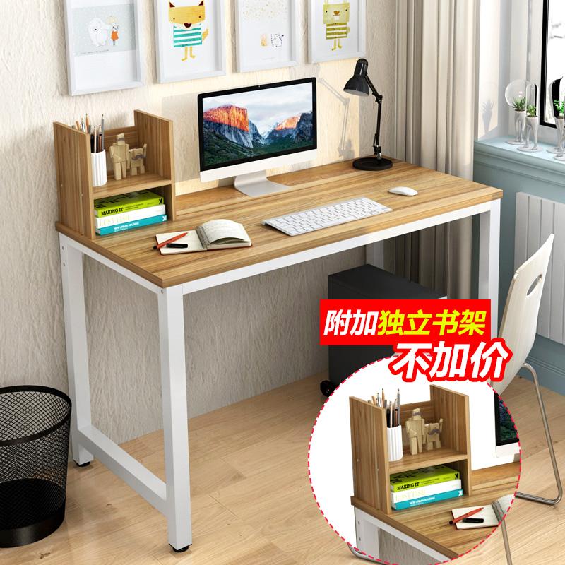 蔓斯菲尔电脑桌ZCA01