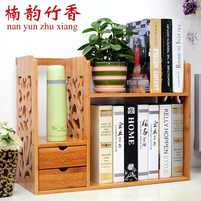 楠韵竹香实木现代办公小书架nxzx-00187