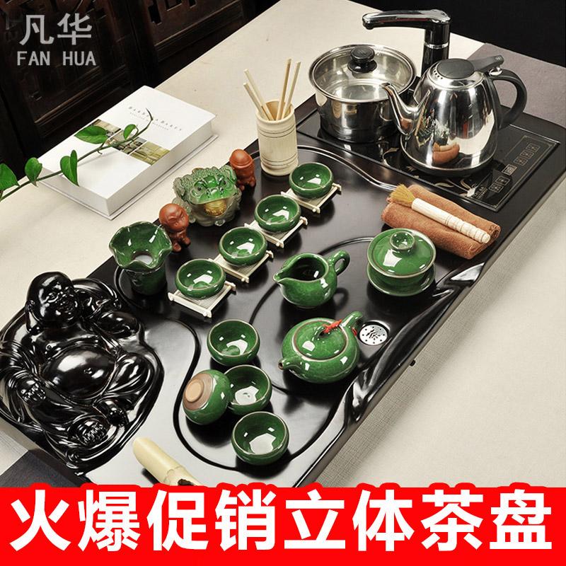 凡华茶具紫砂功夫茶具fh-2555
