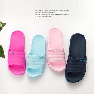夏季凉拖鞋男女居家居室内洗澡防滑可爱室外情侣塑料浴室拖鞋夏天