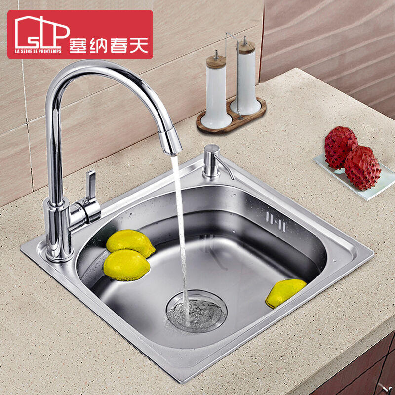 塞纳春天卫浴不锈钢水槽冷热水龙头洗菜盆单槽snct8602l